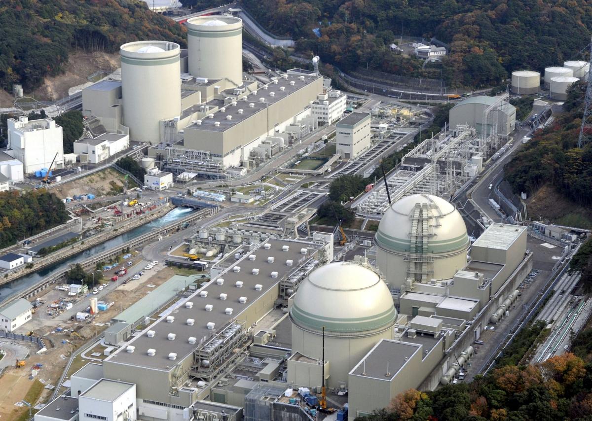 Japan Tsunami 2016: Cooling system at Tepco Fukushima