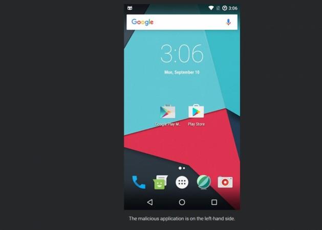 spy phone google play