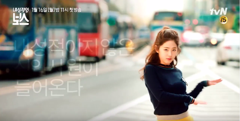 From Introvert Boss to Missing Nine: List of TOP Korean Dramas