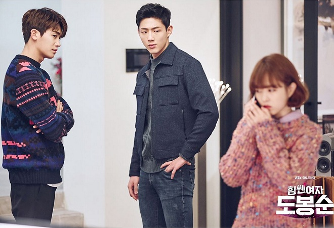 Strong Woman Do Bong Soon Ratings Continue To Boom ...