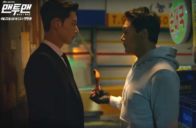 Netflix picks JTBC's Man to Man as first K-drama for