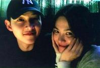 SongSong couple