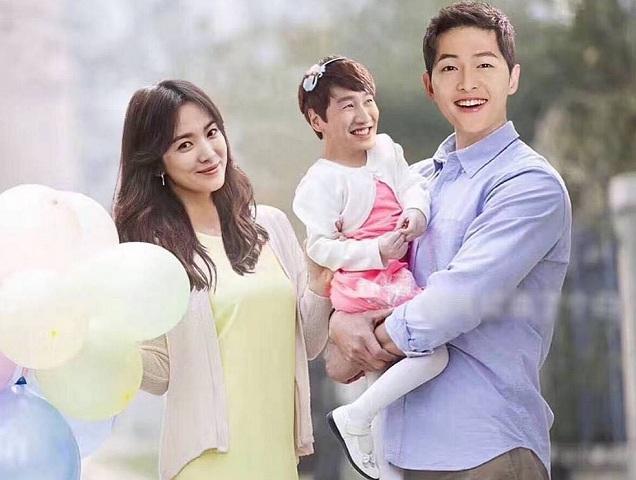 Lee Kwang-soo & Song Joong-ki