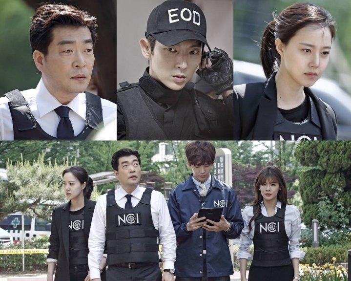 tvN's Criminal Minds