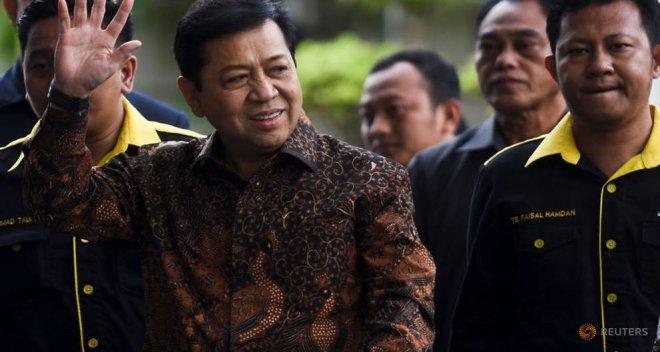 Indonesia speaker named suspect in major corruption case