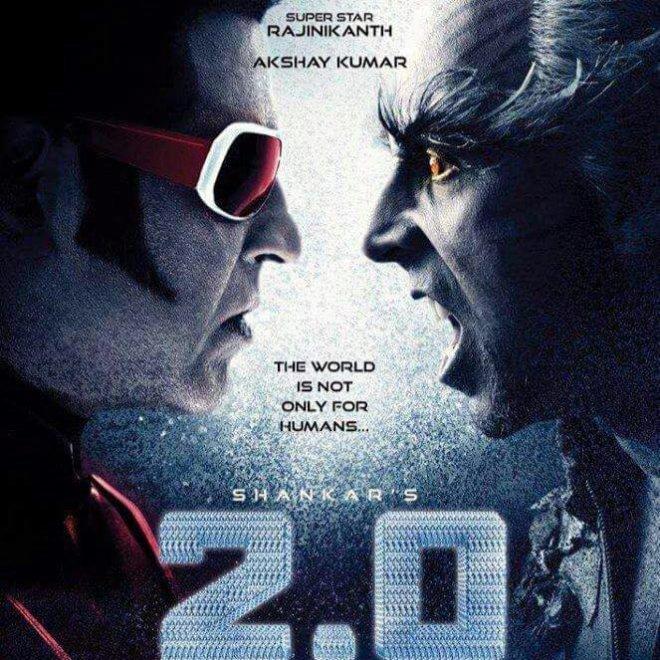 2.0 film