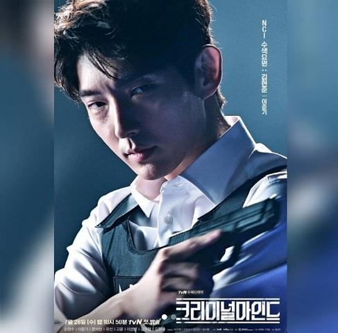 Criminal Minds lee Joon-gi