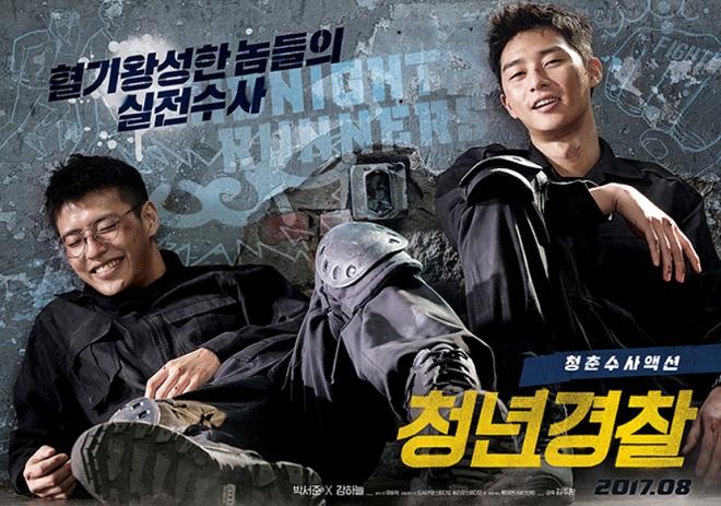 Running Man: Park Seo Joon and Kang Ha Neul to make guest