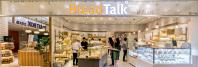 breadtalk