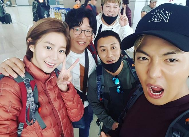UEE and Kangnam