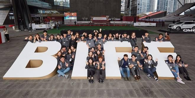 The volunteers at BIFF