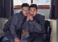 Park Seo-joon and Kang Ha-neul