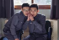 Park Seo-joon and Kang Ha-neul