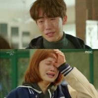 Nam Joo-hyuk and Lee Sung-kyung breakup