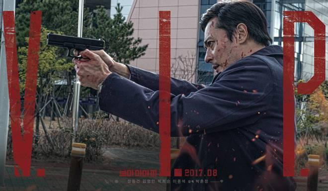 Jang Dong Gun On His Role In Crime Action Thriller Movie