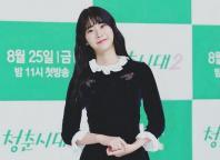 Han Seung-yeon