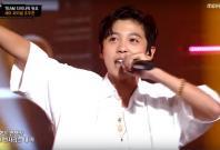 Rapper Jo Woo-chan.
