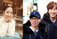 Park Min-young_YooJae-suk and Lee Kwang-soo