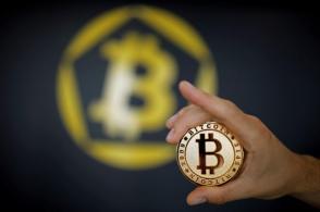 bitcoin mixing scam