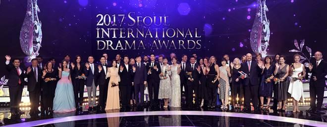 Seoul International Drama