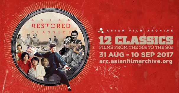 Asian restored classics 2017
