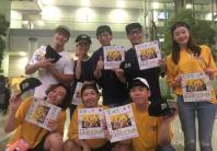Running Man team
