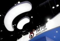 weibo social media crackdown