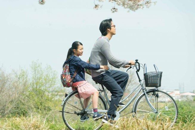 Close - Knit feature film