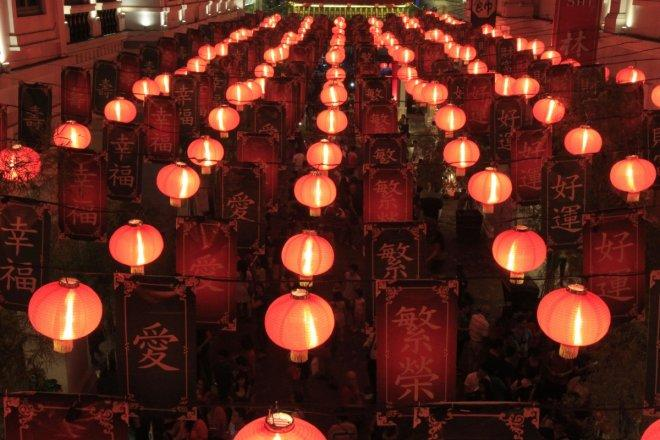 Mass Lantern Walk