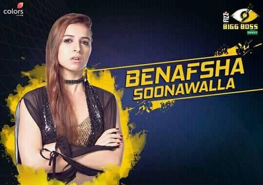 Benafsha  Soonawalla