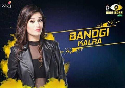 Bandi Kalra
