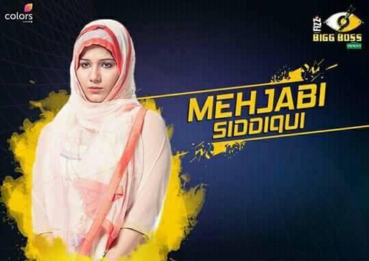 Mejabi Siddiqui