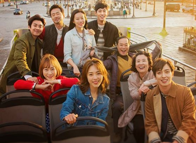 JTBC The Package