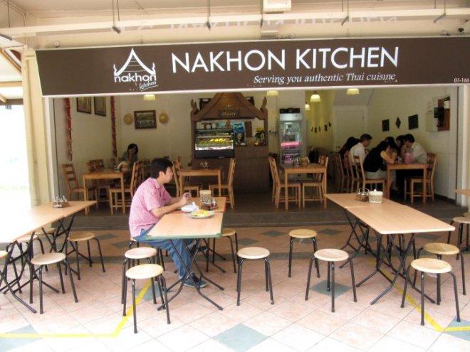 Singapore's Thai Restaurant