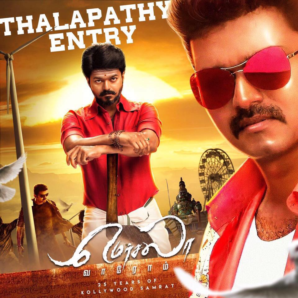 Tamil Hero Vijay S Movie Mersal Hit By Piracy