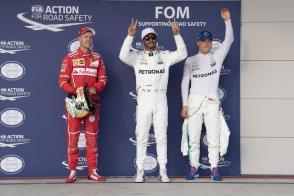 2017 US GP