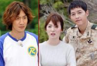Lee Kwang-soo_Song Song couple