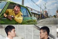 (Top) Song Kang Hon in 'A Taxi Driver' and Park Seo Joon (bottom left) in 'Midnight Runners' (KOFIC)