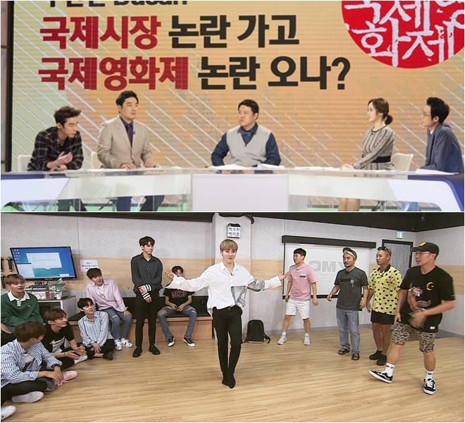 'Ssulzun' (top) and 'Infinite Challenge'