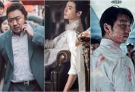 (From left) Ma Dong Seok, Lee Jong Suk and Gong Yoo