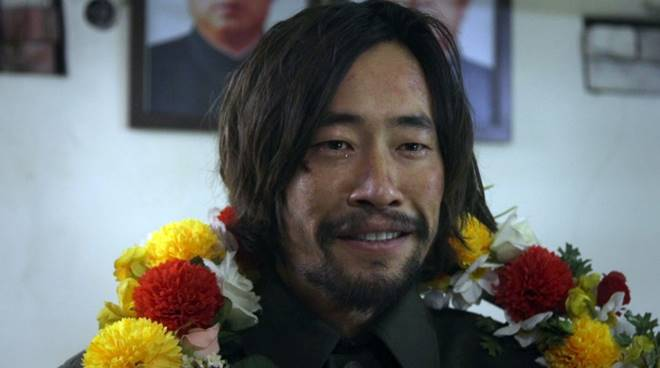 Actor Ryoo Seung-bum in 'The Net'