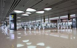 changi airport terminal 4 self-check in kiosks