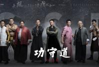 Jack Ma Set to make his acting debut