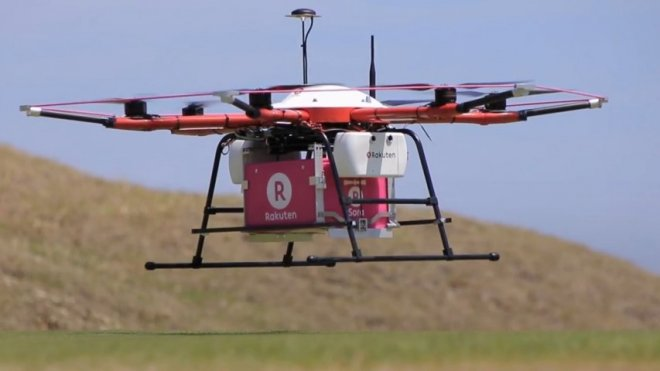 Fukushima residents receive fried chicken via drone delivery service