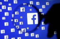 Online scammer arrested for hacking into Facebook Messenger and impersonation