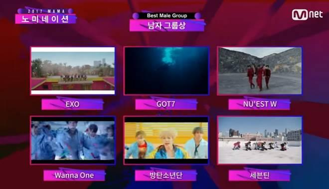 The MAMA nominees for this year's Best Male Group