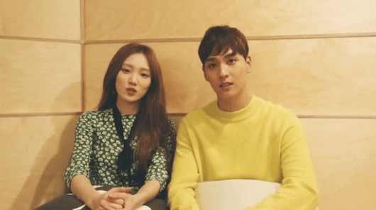 Choi Tae Joon And Lee Sung Kyung in Urban Zakapa's 'When We Were Two'