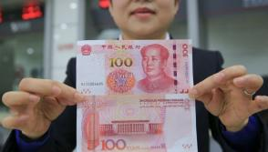 Communist countries unusual relationship with money