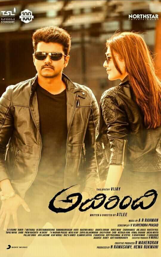 Vijay's Telugu version 'Adirindhi' releases without