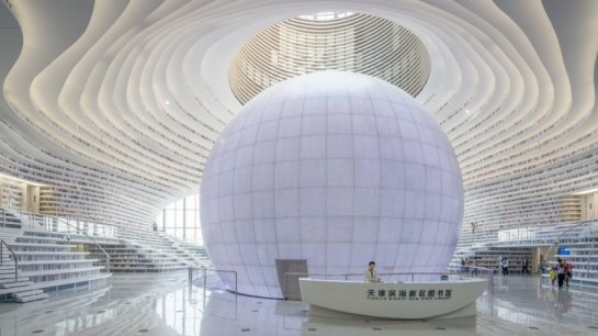 This magnificent library in China Is shaped like a giant eye